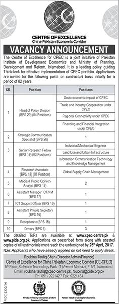 Punjab Government Rawalpindi Jobs Jobs In Pakistan Pinterest
