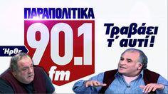 ΗΛΙΑΚΟ ΩΡΟΛΟΓΙΟΝ