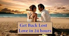 Welcome to powerful sangoma and spell caster in South Africa Vosloorus Baba John Specialty Spells Casting Include get your ex back spells,I solves all types of marriage, domestic, learning problems. Spiritual Healer, Spiritual Guidance, Spirituality, Spells That Really Work, Love Spell That Work, Lost Love Spells, Powerful Love Spells, Real Spells, Luck Spells