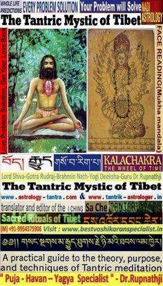 i ching sa che Tantra Gyuto bon tibet gyud sowa rigpa kalachakra ma-gyud ma-gyu specialist tibetan jyotish horoscope guru deeksha yogi