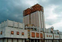 Academia Rusa de las Ciencias,Moscú