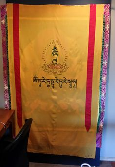 Green Tara Thangka Cover. Green Tam Syllable and Tara Mantra hand painted on silk by Sharon Sinclair