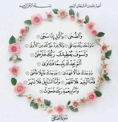 Beautiful Quran Quotes, Quran Quotes Love, Beautiful Prayers, Islamic Love Quotes, Islamic Inspirational Quotes, Religious Quotes, Surah Al Quran, Islam Quran, Islamic Surah
