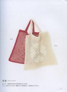 Easy Crocheted shopping bag