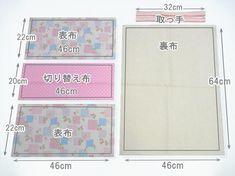 入園・入学に役立つ!裏地つきレッスンバッグの作り方 | nanapi [ナナピ] Sewing Projects, Projects To Try, Handmade Bags, Diy And Crafts, Pouch, Notebook, Purses, Pattern, Kids