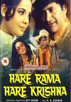Hare Rama Hare Krishna Hindi Movie Online - Dev Anand, Zeenat Aman and Mumtaz. Directed by Dev Anand. Music by Rahul Dev Burman. 1971 ENGLISH SUBTITLE