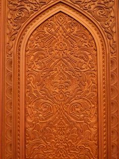 """Buy the royalty-free Stock image """"Oriental decoration in Sultan Qaboos Grand Mosque in Muscat,"""" online ✓ All image rights included ✓ High resolution pic. Pale Dogwood, Winter Color, Sultan Qaboos Grand Mosque, Pantone 2017 Colour, Orange Aesthetic, Scenery Photography, Orange Crush, China Patterns, Happy Colors"""