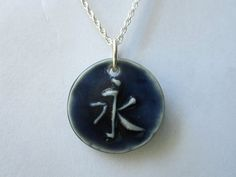 Porcelain Pendant 1 1/2 inch Blue Shiny by PorcelainGemstoneART, $55.00