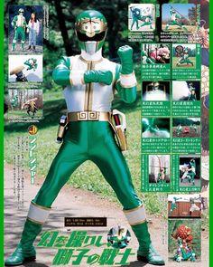 Power Rangers Art, Police, Nostalgia, Joker, Japan, Superhero, Stars, Anime, Fictional Characters