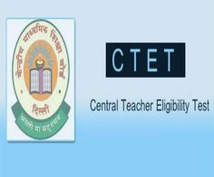 Central Board of Secondary Education, CBSE will conduct Central Teacher Eligibility Test in Feb CTET Result - FEB Exam 2016 will be out in April. Online Application Form, Online Form, Coaching Institute In Delhi, Types Of Stress, Railway Jobs, Exam Answer, Home Tutors, Bank Jobs, Board Exam