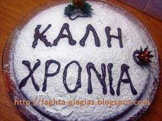 Chocolate Sweets, Love Chocolate, Vasilopita Cake, Cow Cheese, Greek Sweets, New Year's Cake, Pita Bread, Christmas Sweets, Greek Recipes