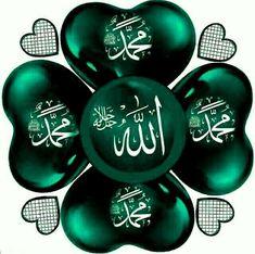 Allah Wallpaper, Islam Quran, Garden Art, Free Apps, Muhammad, Paris France, Colorful Wallpaper, Jewerly, Yard Art