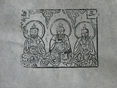 folk woodcut print