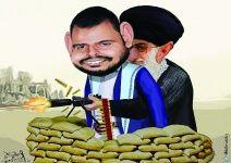 """#موسوعة_اليمن_الإخبارية l هكذا يحتال """"الثوري الإيراني"""" لتهريب الأسلحة للحوثيين في اليمن"""