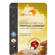 New Zealand Manuka Honey UMF® 15+ Propolis Lozenges - Apple&Ginger