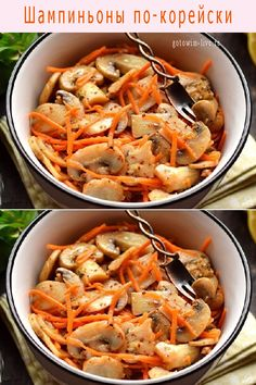 Soup Recipes Easy - New ideas Easy Soup Recipes, Low Carb Recipes, Cooking Recipes, Healthy Recipes, Asian Recipes, Ethnic Recipes, Vegan Dinners, Kitchen Recipes, Quick Meals
