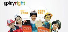 慈善親子活動:Playright智樂FUN紛賣旗日 [25/10/2014]