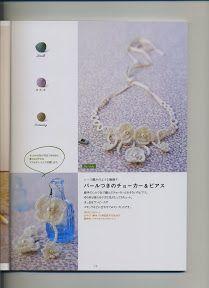 Varios Revista Japonesa - Alejandra Tejedora - Picasa Web Albums