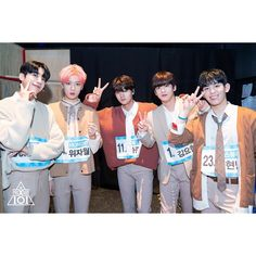 Image may contain: one or more people and people standing Produce 101, Rapper, Kpop, People, Seventeen, Survival, Babies, Boys, Image