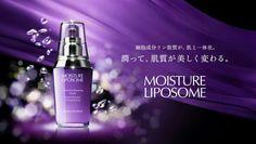 COSME DECORTE moisture reposome: