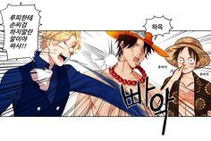 Photo Roronoa Zoro, One Piece Manga, 0ne Piece, Single Piece, Pirate Party, Pirates, Families, My Family