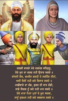Sikh Quotes, Gurbani Quotes, Indian Quotes, Holy Quotes, Guru Granth Sahib Quotes, Shri Guru Granth Sahib, Guru Nanak Ji, Nanak Dev Ji, Baba Deep Singh Ji