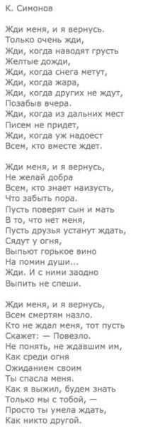 К. Симонов. Poem Quotes, Life Quotes, Emotional Intelligence, Hush Hush, Good To Know, Quotations, Meant To Be, Literature, Wisdom