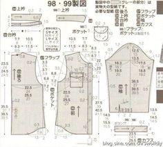 Shirt Patterns For Women, Mens Shirt Pattern, Baby Dress Patterns, Vintage Dress Patterns, Dress Shirts For Women, Pants Pattern, Clothing Patterns, Sewing Patterns, Sewing Men