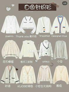 Kpop Fashion Outfits, Fasion, Boy Fashion, Korean Fashion, Wow Products, School Fashion, Aesthetic Clothes, Ulzzang Boy, Dress Up