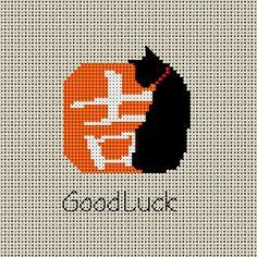 Friend Stitch Count 39×56 Good luck Stitch Count 37×48 Download Download Heart Stitch Count 50×46 Happin […]