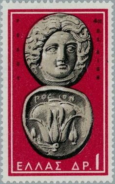 Sello: Helios (Sun) and Rose, Rhodes, cent. Old Greek, Stamp Collecting, Postage Stamps, Letterpress, Printmaking, Mythology, Coins, Graphic Design, Rhodes