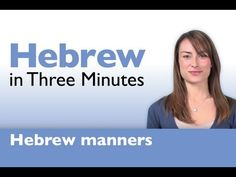 Learn Hebrew - How to Greet People in Hebrew. Learn Hebrew with HebrewPod101.com #Israel #Jerusalem #Hebrew