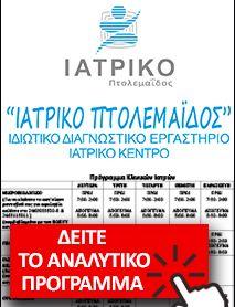 Μαγειρεύοντας με την Αρετή: Λικέρ τριαντάφυλλο με κρασί - e-ptolemeos.gr Personal Care, Self Care, Personal Hygiene