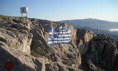 40 φωτογραφίες με την Ελληνική σημαία που μας κάνουν υπερήφανους - Τι λες τώρα;