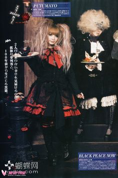 """Coords /cgl/ might think are ita but you like a lot - """"/cgl/ - Cosplay & EGL"""" is imageboard for the discussion of cosplay, elegant gothic lolita (EGL), and anime conventions. Harajuku Fashion, Japan Fashion, Lolita Fashion, Gothic Fashion, Fashion Books, Fashion Magazines, Mori Girl, Visual Kei, Gothic Lolita"""