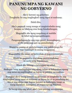 #PoliticallyIntoxicated: Panunumpa ng Kawani ng Gobyerno Manners For Kids, String Art Templates, Preschool Writing, Award Certificates, Classroom Bulletin Boards, Reading Lessons, Best Friend Goals, Amazing Facts, Anthropology