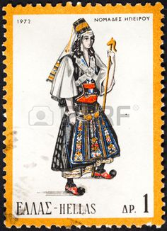 GREECE - CIRCA 1972: A postage stamp printed in the Greece shows woman in Greek national folk dress, circa 1972 photo