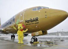 "Golden Bear gets his second Boeing 737-800 in ""GoldbAIR""-Design ~ doing Gummibear promotion since 1922"