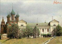 Ярославль - Бывшая Духовная консистория