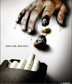 Résultats Google Recherche d'images correspondant à http://streetease.blog-idrac.com/files/2011/12/campagne-choc-anti-tabac-L-1.jpg