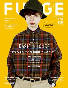 magazine_fudge159_201609 Editorial Layout, Editorial Design, Editorial Fashion, Book Design, Cover Design, Layout Design, Magazine Front Cover, Magazine Japan, Cover Boy