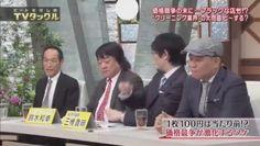 ビートたけしのTVタックル 5月14日
