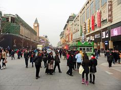 """Wangfujing, """"Prince's Mansion Well"""", is one of the most famous shopping streets of Beijing in Dongcheng District. Shopping Street, Beijing, Prince, Street View, Wellness, In This Moment, Mansions, Asia, Pictures"""