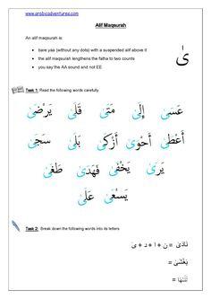 Posts about Alif maqsurah written by Arabicadventures Arabic Verbs, Arabic Phrases, Speak Arabic, Spoken Arabic, Arabic Sentences, Quran Arabic, Arabic Handwriting, Tajweed Quran, Handwriting Practice Worksheets