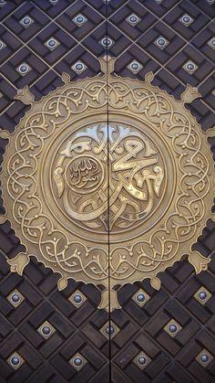 The Door of the Mosque Nabawi in Medina, Saudi Arabia Islamic Wallpaper Hd, Quran Wallpaper, Mecca Wallpaper, Mecca Madinah, Mecca Kaaba, Islamic Images, Islamic Pictures, Islamic Messages, Mecca Islam