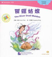 The Chinese Library Series - The River Snail Maiden Chinese Book, Snail, Winnie The Pooh, Disney Characters, Fictional Characters, River, Chen, Kids, Children Books