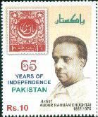 Mint Stamps of Pakistan