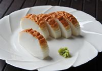 Kamabako fish cake is a specialty in Odawara, a city next to Hakone.