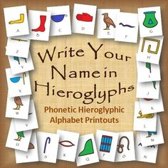 Write Your Name in Hieroglyphs: To teach students about hieroglyphs from Egypt, use this printable phonetic hieroglyphic alphabet. Simply print and hang in your classroom. It's a very easy bulletin board! Available in color and black and white.