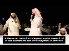 Veux tu être un allié d'Allah ? Sheykh Nayef, Sheikh Mansour - YouTube